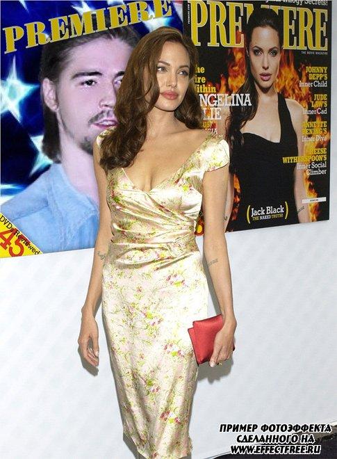 Фотомонтаж с Анжелиной Джоли сделать онлайн