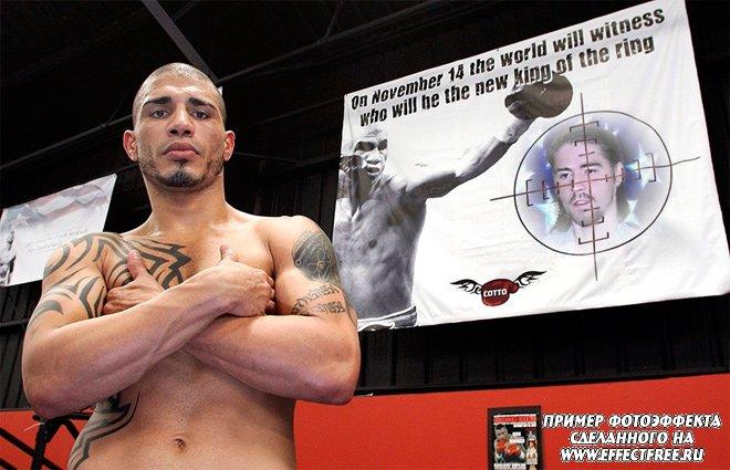 Фотоэффект с боксером Мигель Котто сделать онлайн