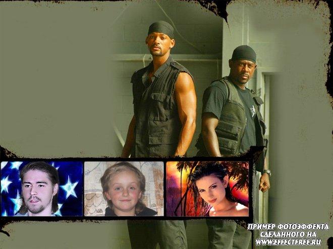 Коллаж с героями фильма Bad Boys 2 сделать онлайн