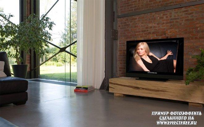 Фотоэффект на экране телевизора в шикарном доме сделать онлайн