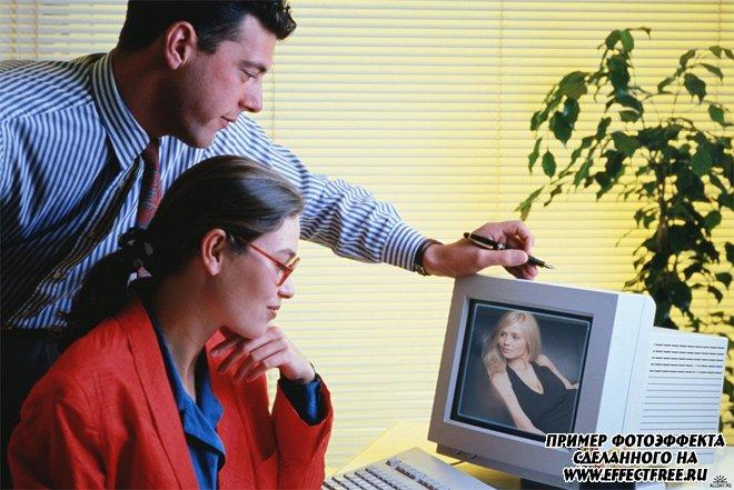 Фотоэффект на мониторе сделать онлайн