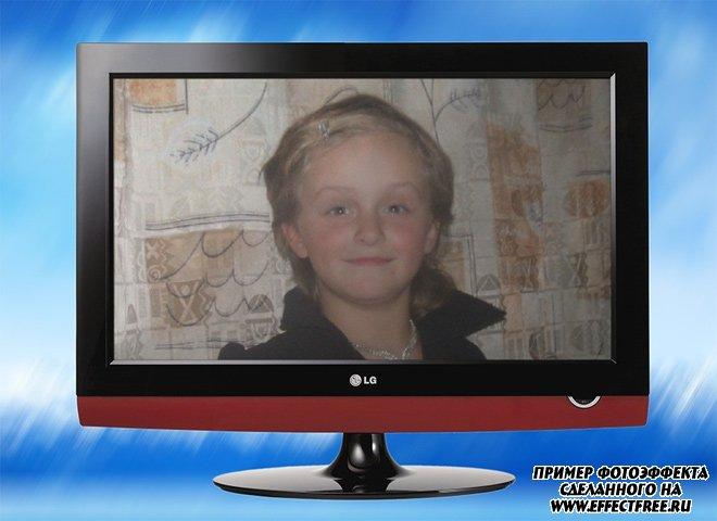Фотоэффект на экране телевизора LG сделать онлайн
