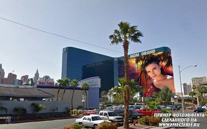Фотоэффект на здании в Лос-Анжелесе сделать онлайн