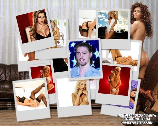 Фотоколлаж Мои девушки сделать онлайн