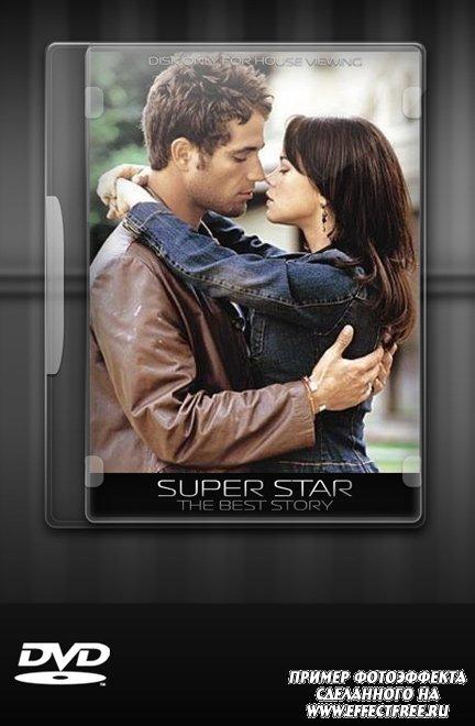 Фотоэффект на обложке DVD сделать онлайн