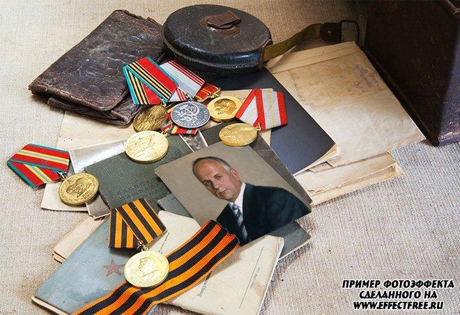 Фотоколлаж к Дню Победы с наградами сделать онлайн