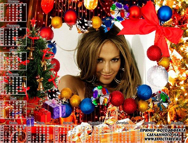 Красный календарь с новогодними игрушками на 2011 год,