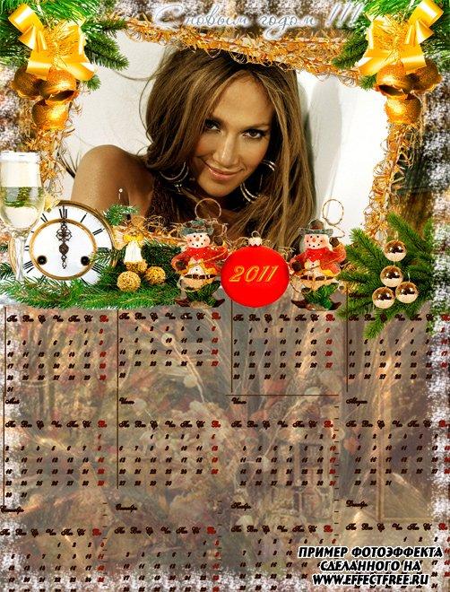 Календарь с елочкой на 2011 год, сделать в онлайн редакторе