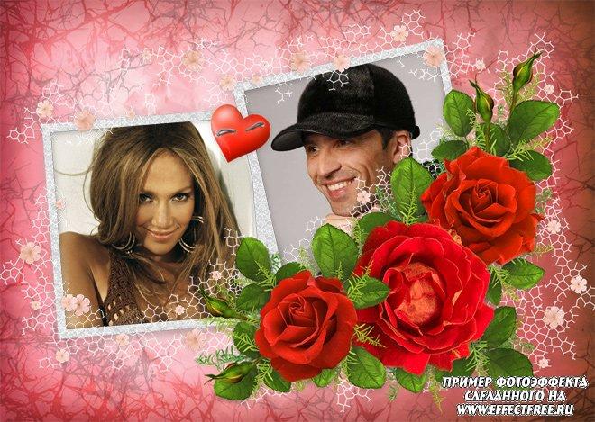 Красивая рамка с красными розами для влюбленных, вставить фото онлайн