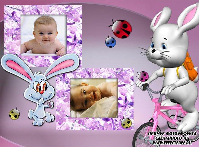 Детская рамка с кроликами для малышей, вставить фото онлайн