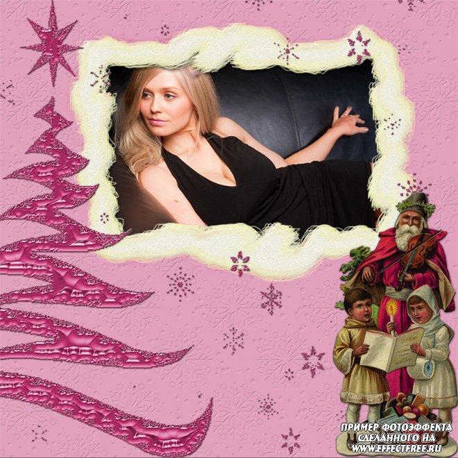 Рамка с Сантой рождественская, сделать в онлайн редакторе