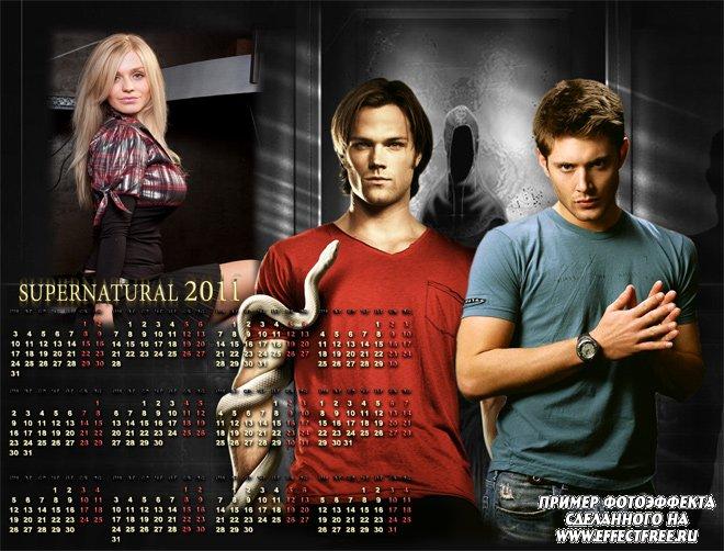 Фото в календаре с героями сериала Сверхестественное на 2011 год