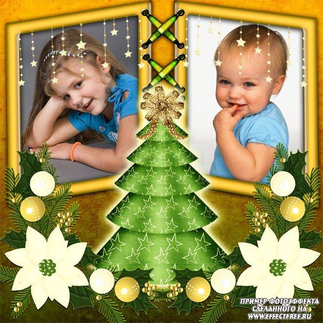 Рождественская рамочка на 2 фотографии с елкой, сделать онлайн фотошоп