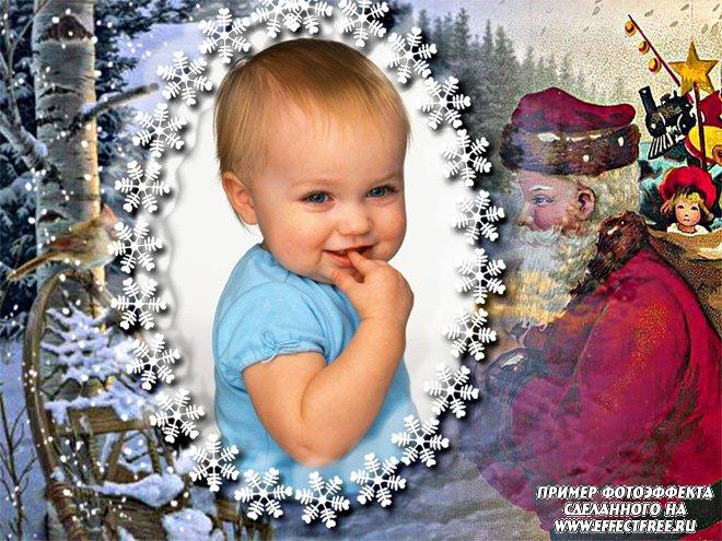 Рождественская рамка для фото со Святым Николаем, вставить фото в рамку онлайн