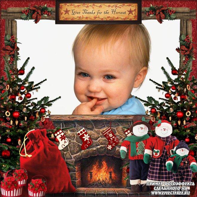 Рамочка рождественская с подарками, вставить фото в рамку онлайн