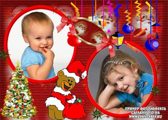 Новогодняя рамочка на 2 фотографии с веселым мишкой, вставить онлайн