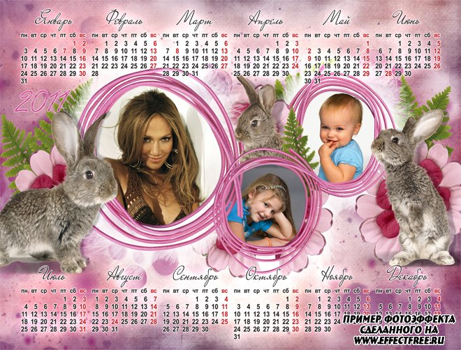 Календарь на 3 фото с милыми зайчатами, вставить онлайн