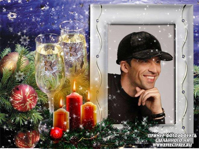 Новогодняя рамка с бокалом шампанского, сделать онлайн