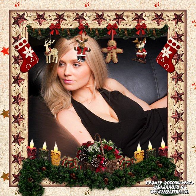 Рамочка со свечками и рождественскими подарками, вставить в онлайн фотошопе
