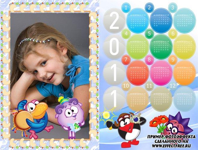 Детский календарь на 2011 год со смешариками, вставить фото в рамку онлайн