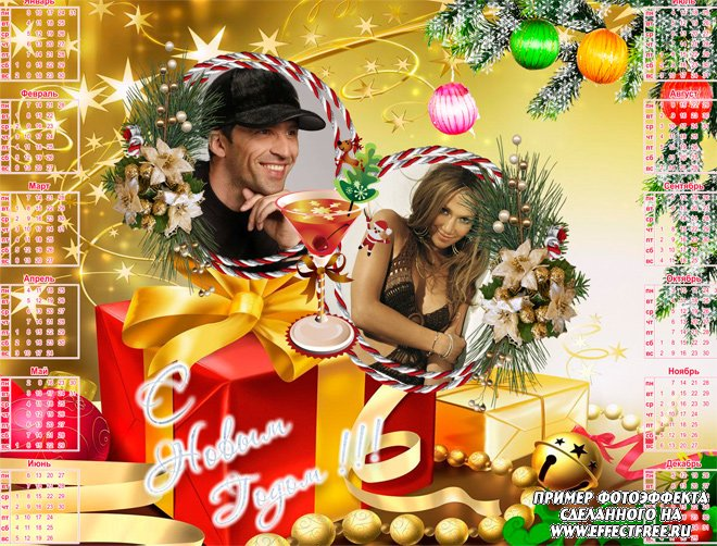 Красочный новогодний календарь на 2 фото, сделать онлайн