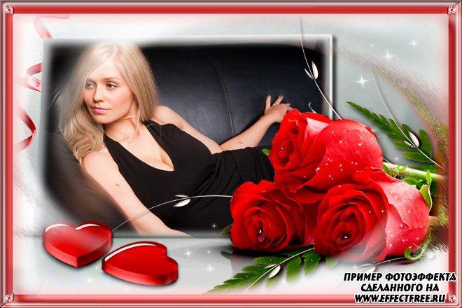 Рамка для фото с красивыми красными розами и сердечками, сделать онлайн фотошоп