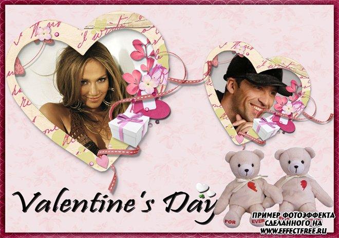 Рамка для фото ко Дню Святого Валентина с очаровательными мишками, вставить онлайн