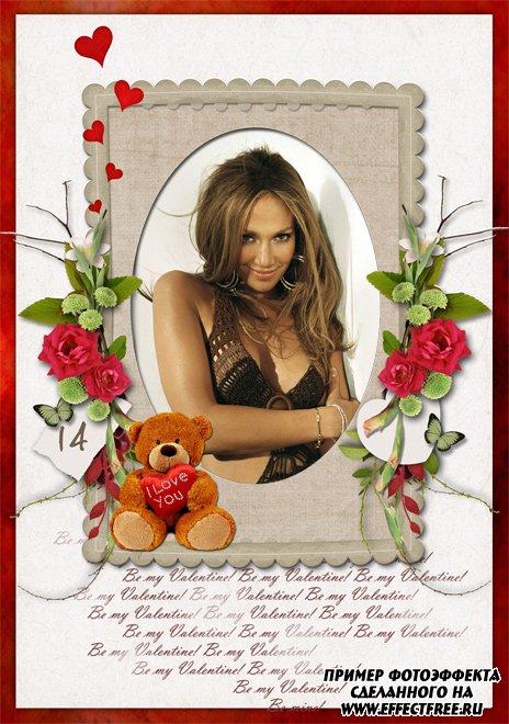 Рамка для фото с цветочками и плюшевым мишкой, вставить в онлайн фотошопе