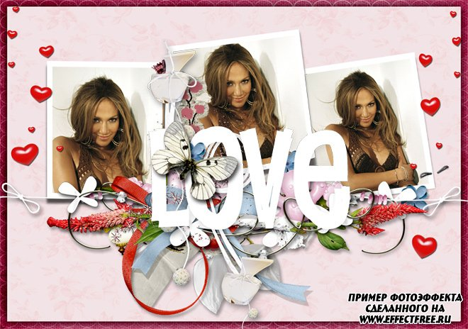 Рамочка на 3 фото с надписью Love, вставить онлайн