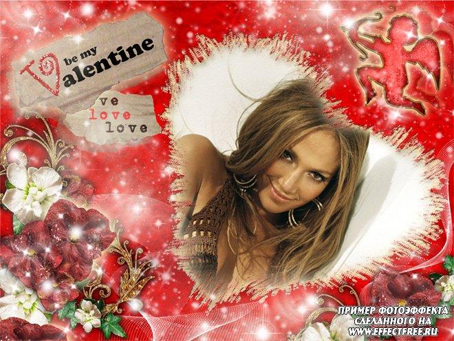Рамка-валентинка для влюбленных, вставить в онлайн фотошопе