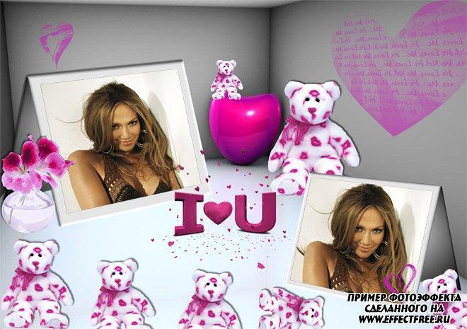 Рамка на 2 фотографии с симпатичными медвежатами для влюбленных, вставить онлайн