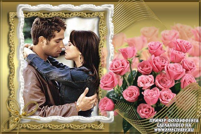 Рамочка для фотографий с букетом розовых роз, вставить онлайн