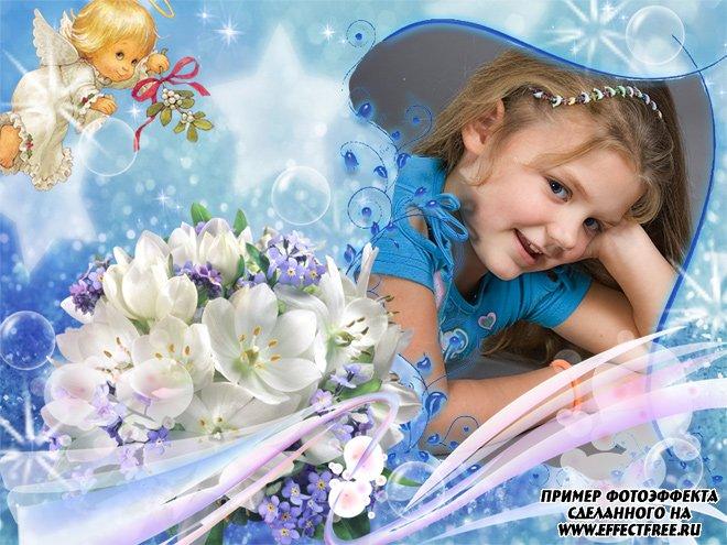 Рамка с ангелочком и цветами для фотографий, вставить онлайн