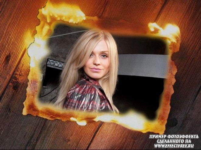 Рамка для фото с огнем сделать онлайн