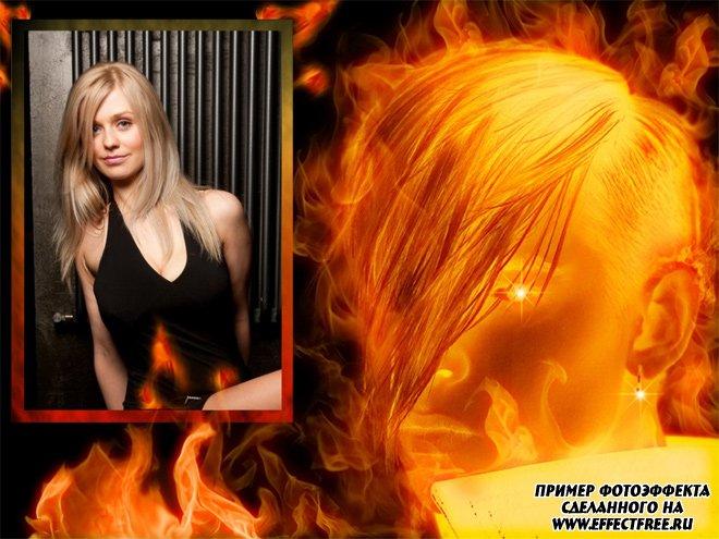 Рамка для фото В огне сделать онлайн