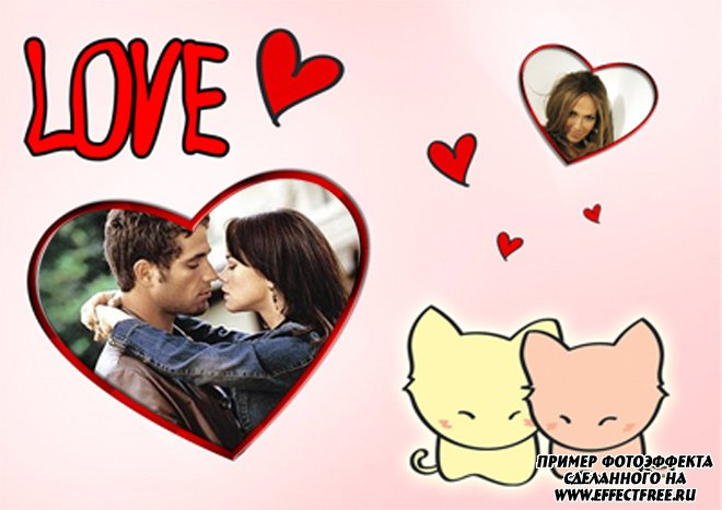 Рамка на 2 фото с сердечками для влюбленных, вставить онлайн