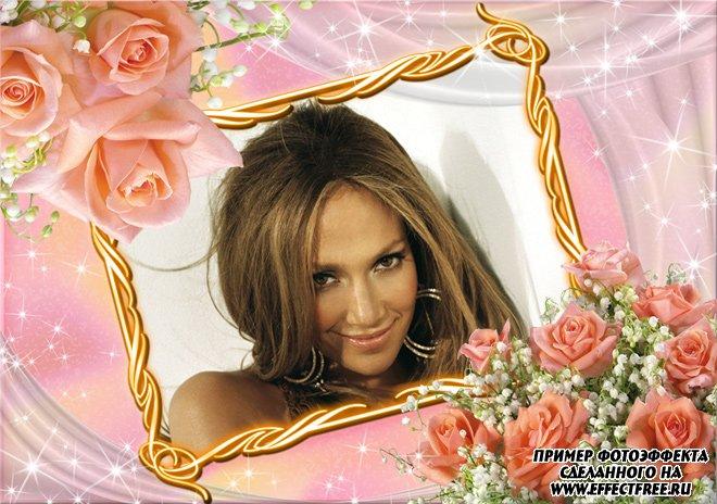 Рамка для фотографий с цветами - розами, вставить фото в рамку онлайн