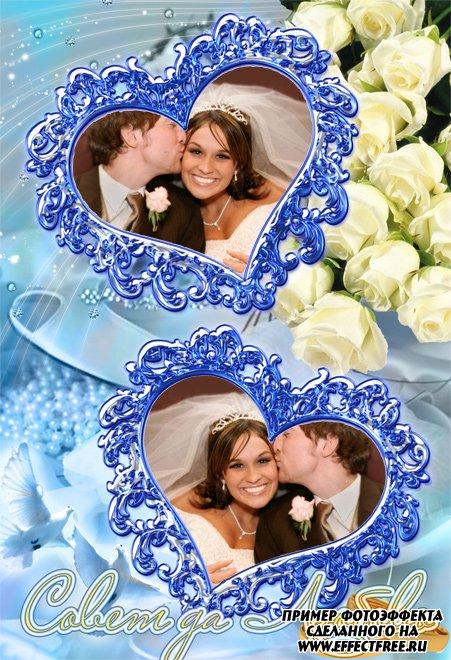 Свадебная рамка на 2 фото с белыми розами, вставить фото в рамку онлайн