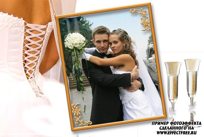 Рамка для фото свадебная с бокалами шампанского, вставить фото в рамку онлайн