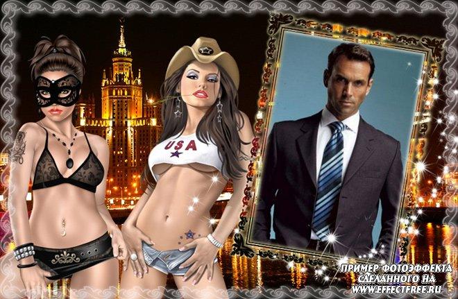 Стильная мужская рамка с девушками на фоне ночного города сделать онлайн