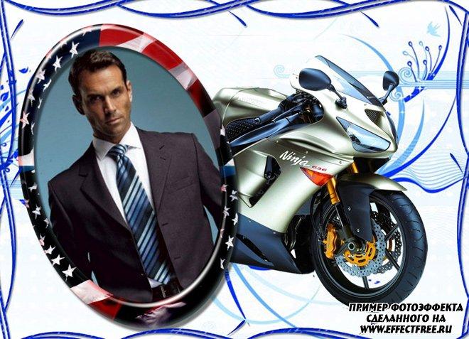 Мужская рамка с мотоциклом сделать онлайн
