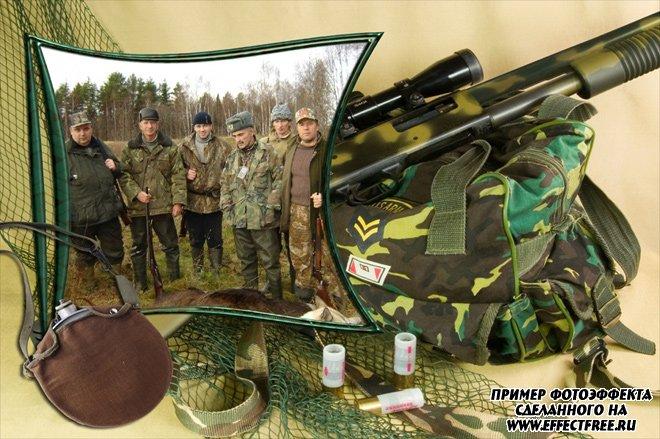 Мужская рамка для охотников сделать онлайн