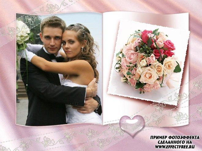 Рамка на свадебную тему сделать онлайн