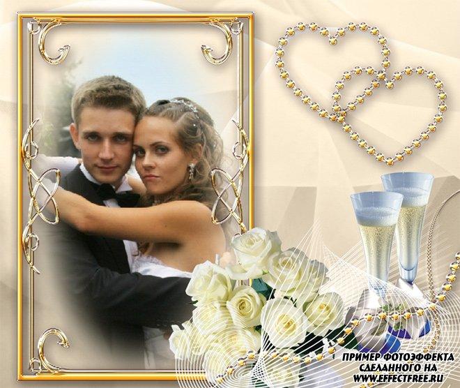Рамка для свадебного фото сделать онлайн