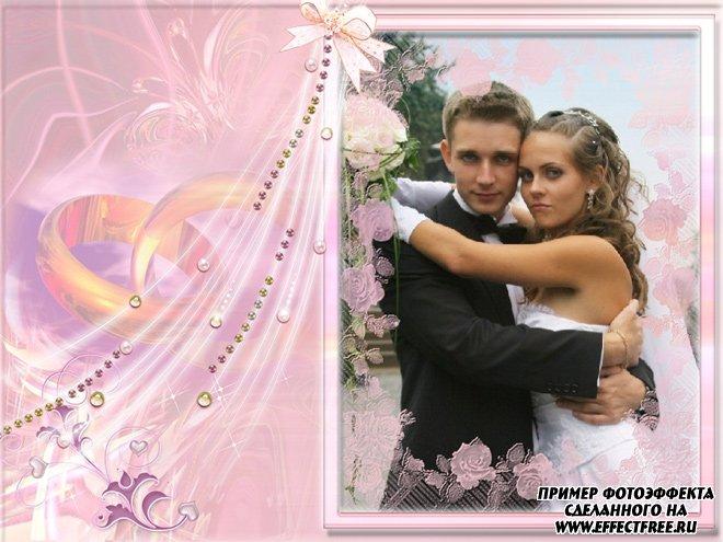 Рамочка для свадебного фото сделать онлайн