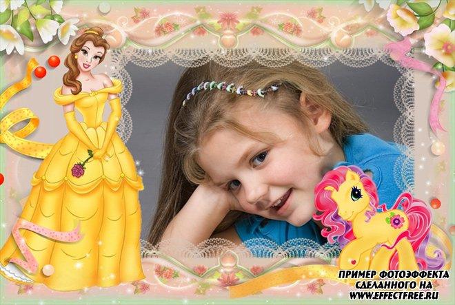 Детская рамка с Принцессой сделать онлайн
