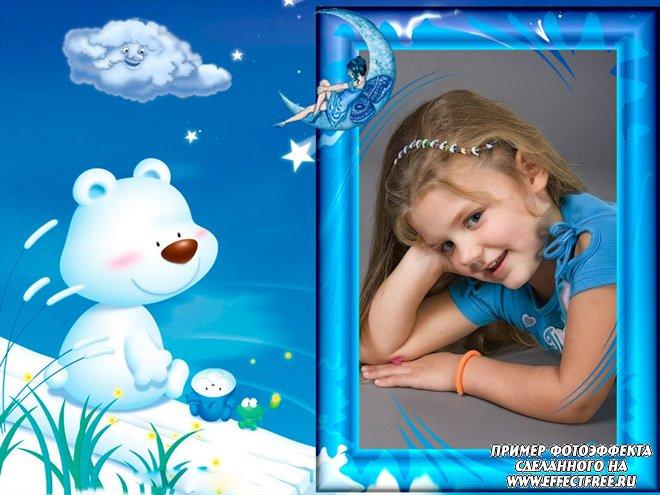 Детская рамка с медвежонком сделать онлайн