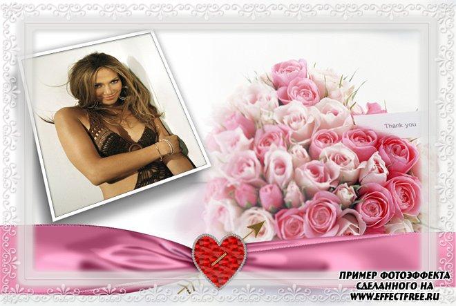 Рамка для влюбленных с роскошным букетом роз, сделать онлайн фотошоп