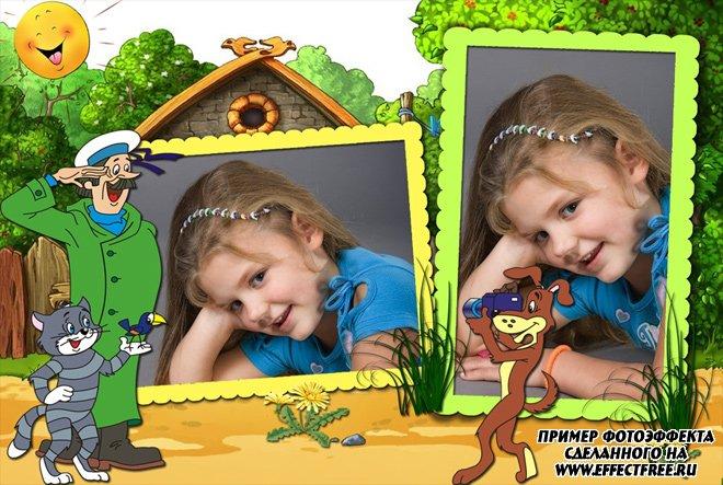 Детская рамка на два фото сделать онлайн