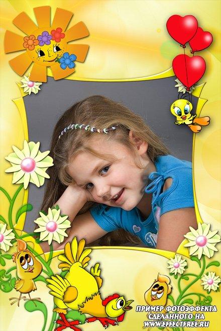 Детская рамочка с детскими картинками сделать онлайн